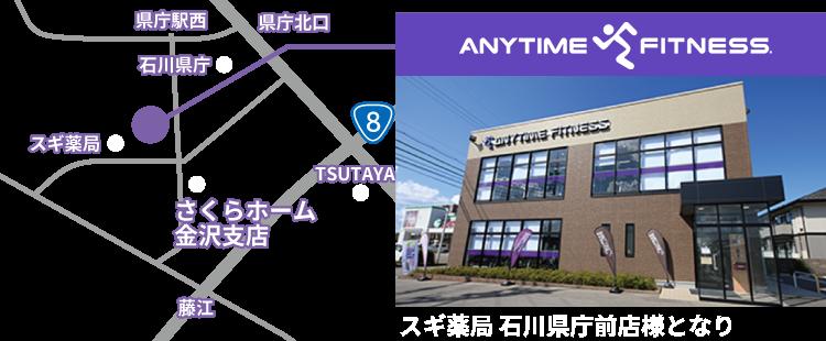 エニタイム金沢有松店の地図