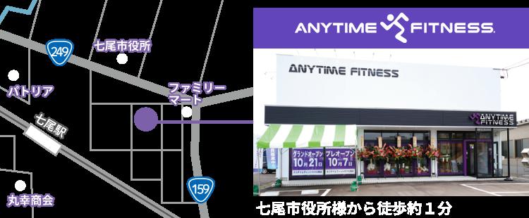 エニタイム七尾店の地図