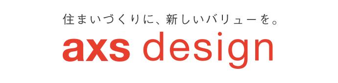 axs design