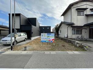 福井市灯明寺3丁目 土地 ※2号地の外観写真